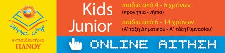 summerCamp banner